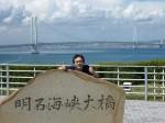 淡路島から見た明石海峡大橋。素晴らしい眺め!