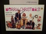12月16、17日のライヴのポスター at Paradise Cafe(横浜・関内)