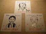 HUKUROHの似顔絵パズル