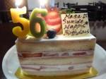 5th Streetから頂いたケーキ! 「56」が静かに燃えている絵が感じが好きです!