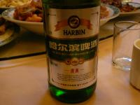 Hrabin Beer!!! Keep 'em coming, pleeeease.