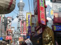 "Shinsekai - the funkiest part of Osaka. Literal translation of Shinsekai is ""New World""…."