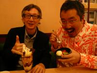 "Fantastic guitar duo called ""TOKU-NO-ICHI"" (Hirofumi Tokutake & Masaki Ichimura), having a sweet break at a Tokyo cafe in February 2009."