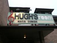Hugh's Room in Toronto where I played at on 3/12/07.